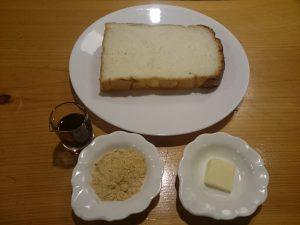 きな粉トーストのご案内